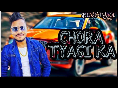 CHORA TYAGI KA // Bijli Tyagi (8650313222) & Anushka Singh // ASB MUSIC