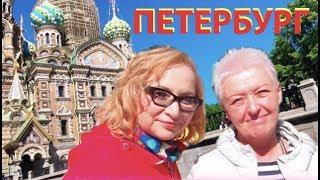 Санкт-Петербург, прогулка по рекам и каналам, вкусная еда с Jelena Love Riga
