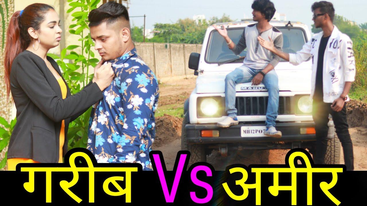 गरीब vs अमीर | गरीब और अमीर दोस्त की कहानी | Waqt Sabka Badalta Hai | Qismat | Prince Pathania