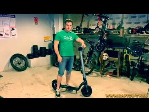 Электросамокат Halten Lite -  тест на реальный запас хода