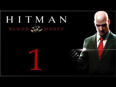 Hitman: Blood Money - Прохождение игры на русском - Смерть шоумена [#1] | PC