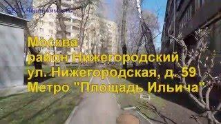 квартиры авиамоторная   квартиры волгоградский проспект   лот 33436