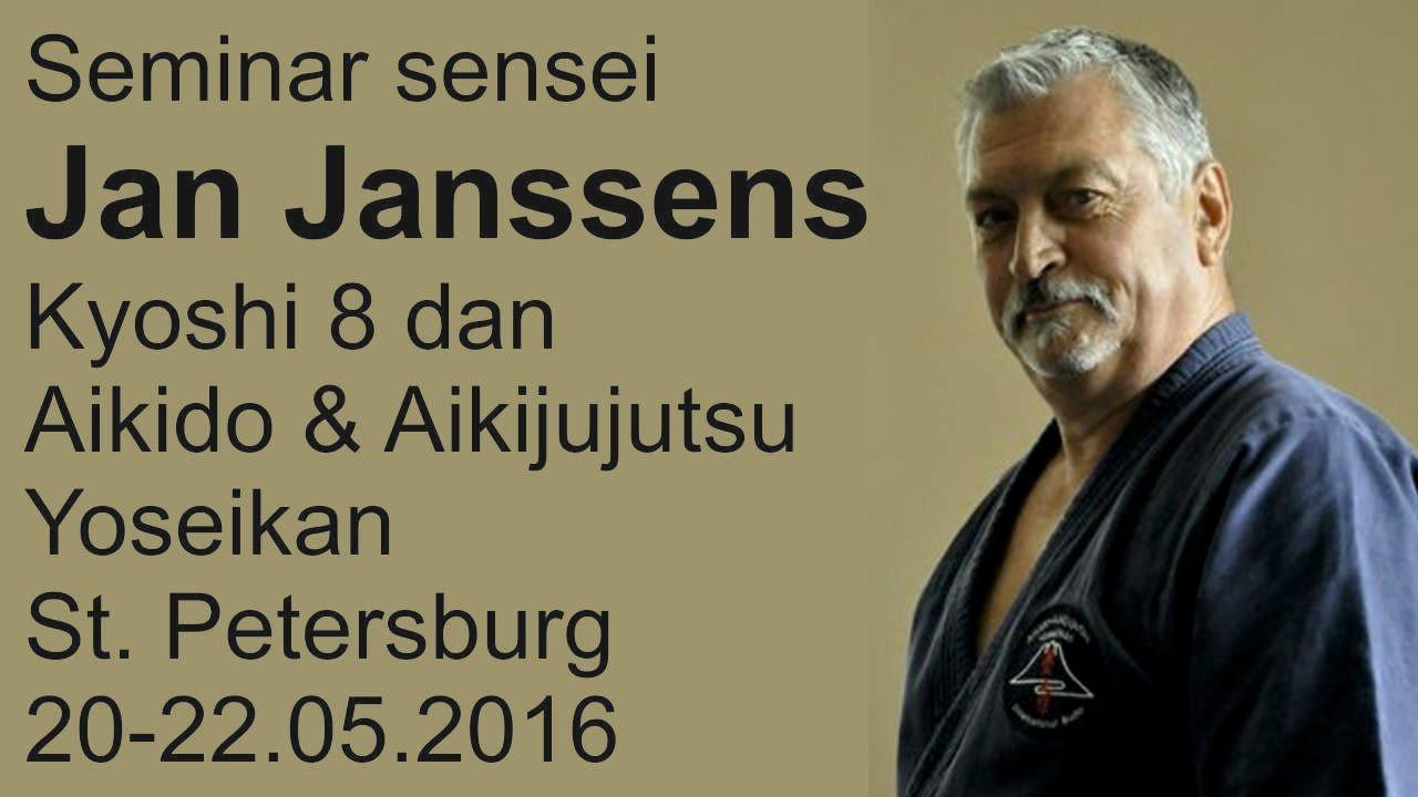 Demonstration 1: sensei Jan Janssens Kyoshi 8 dan (Seminar  Aikido & Aikijujutsu Yoseikan)