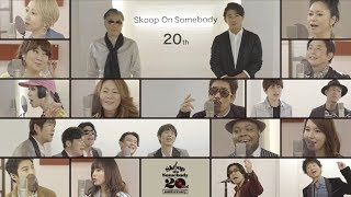Skoop On Somebody 『sha la la』20years Anniversary Ver. @Skoop_jp