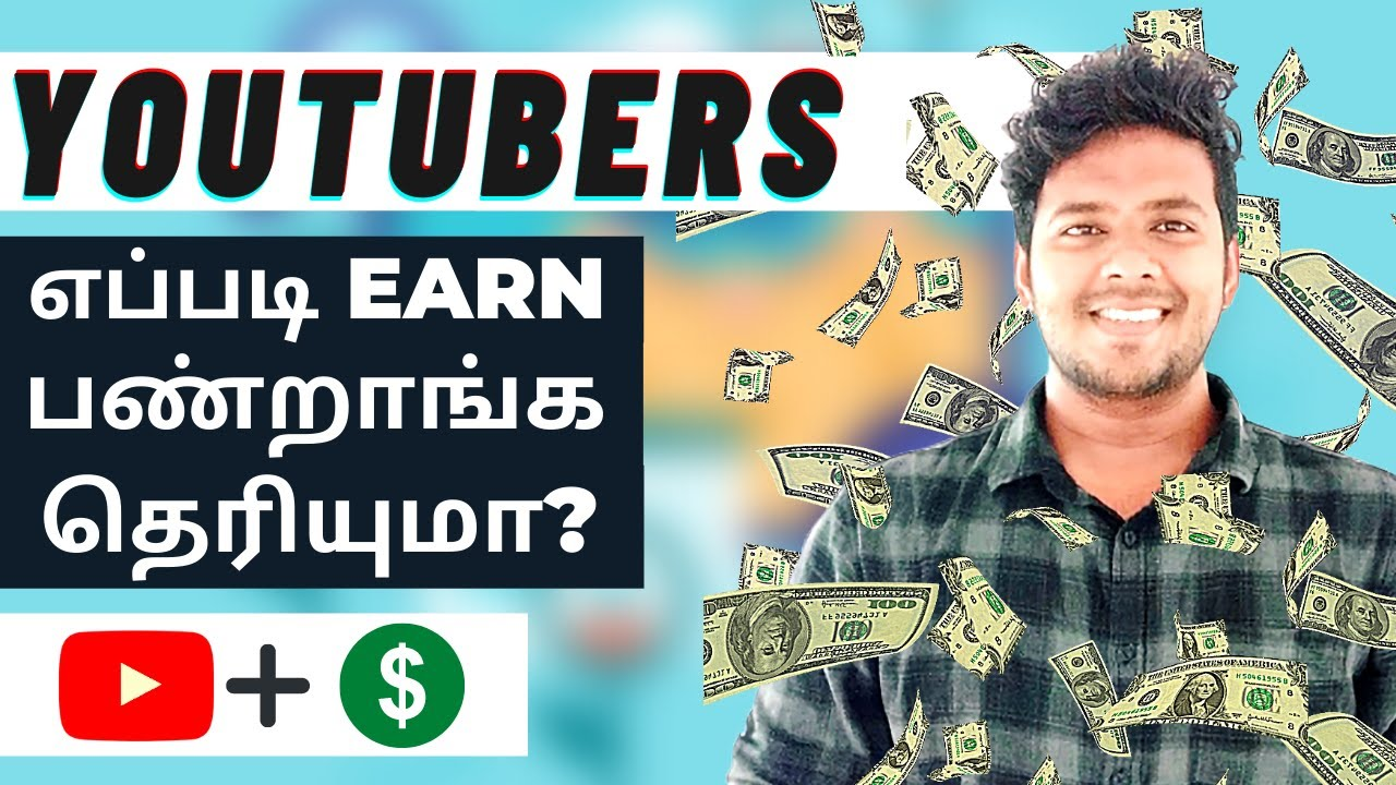 How to make money on youtube in 2021 in tamil 🤑🤑   Earn money on youtube   Earn Money Online