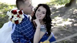 Дима и Алина.
