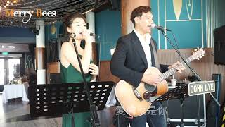 Singing Duo Plus (John Lye & Charlene) Highlights - MERRY BEES (Singapore Live Band)