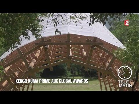 Architecture - Kengo Kuma primé aux Global Awards - 20160627