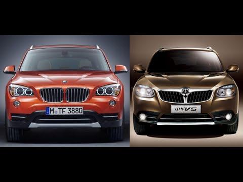 BMW X1 vs Brilliance V5