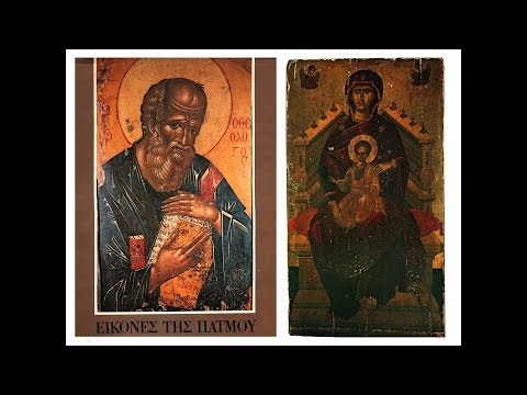 Byzantine & Post Byzantine icons in Patmos