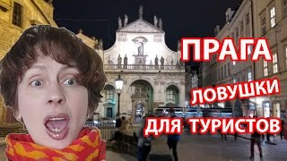 видео Туры в Чехию в ноябре 2018
