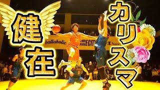 ストリートバスケ界のカリスマ健在!!【SOMECITY TOKYO 1位通過 F'SQUADハイライトMIX】ストリートボール最強決勝戦 streetball thumbnail