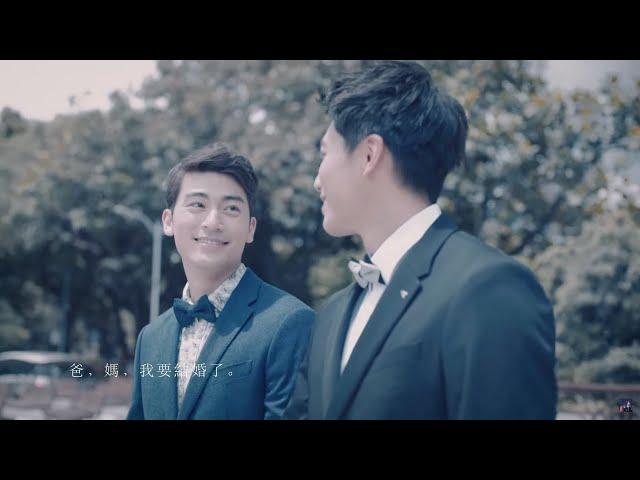 戴愛玲 Princess Ai《暗了,亮了》我們可以結婚了 - 彩虹版 MV