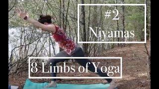 8 Limbs of Yoga Practice #2: NIYAMAS- Posterior Chain Strength- LauraGyoga