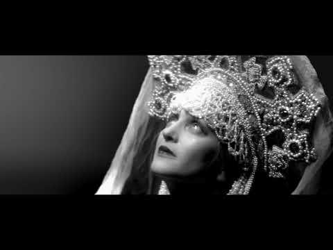Мешок без дна (2017)