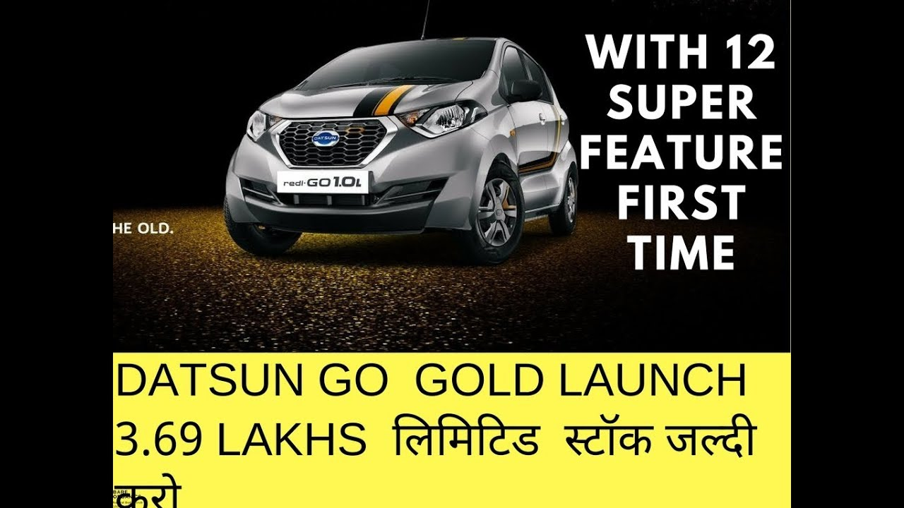 Total-New Datsun redi-GO Gold 1.0L Limited Edition Review ...