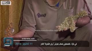 مصر العربية | في غزة ..فلسطيني مصاب بمرض