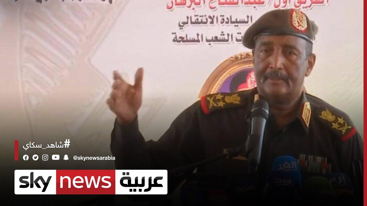 البرهان: يجب إجراء الانتخابات بموعدها  - نشر قبل 32 دقيقة