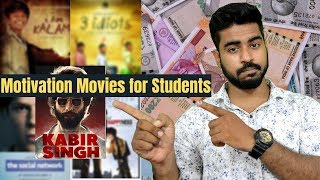 Top 5 Best Motivational Movies for Students | Praveen Dilliwala