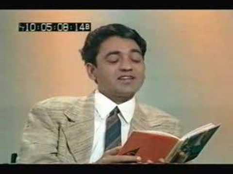Shiv Kumar Batalvi Song - YouTube