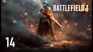 Battlefield 14(G) Lawrence z Arabii