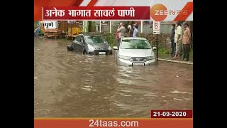 Pune | Water Logging From Heavy Rainfall In Afternoon