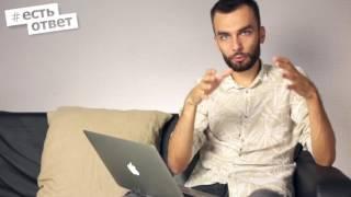видео Как стать продавцом на Алиэкспресс ·. Стать продавцом aliekspress в России