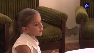"""طفلان يعانيان من مرض """"جلوكوما"""" وبحاجة لنظام التعليم """"برايل"""" للمكفوفين (28/8/2019)"""