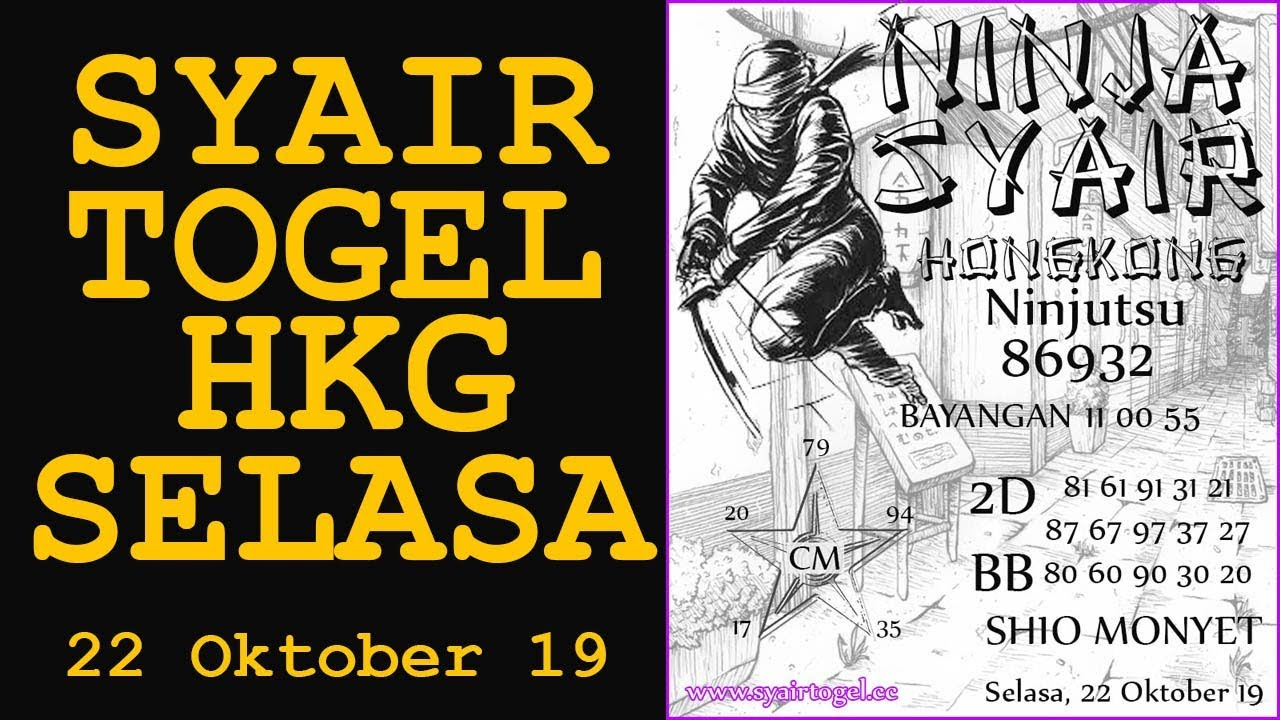 Syair Hk Hari Selasa 22 Oktober 2019
