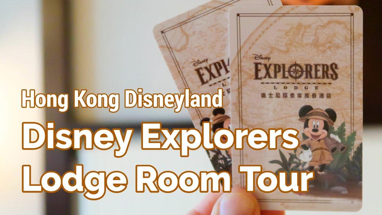 Disney Explorers Lodge Hotel At Hong Kong Disneyland Hotel Room Tour