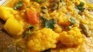How to make Mix Vegetable Khichdi Recipe | Indian Masala Vegetable khichdi Recipe | Khichdi Recipe
