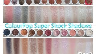 Sherryi77|Eyeshadow Swatches | ColourPop Super Shock Eyeshadows (23 shades)