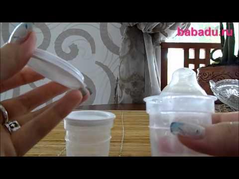 Контейнеры для хранения питания и молока Tommee Tippee (Томми Типпи)