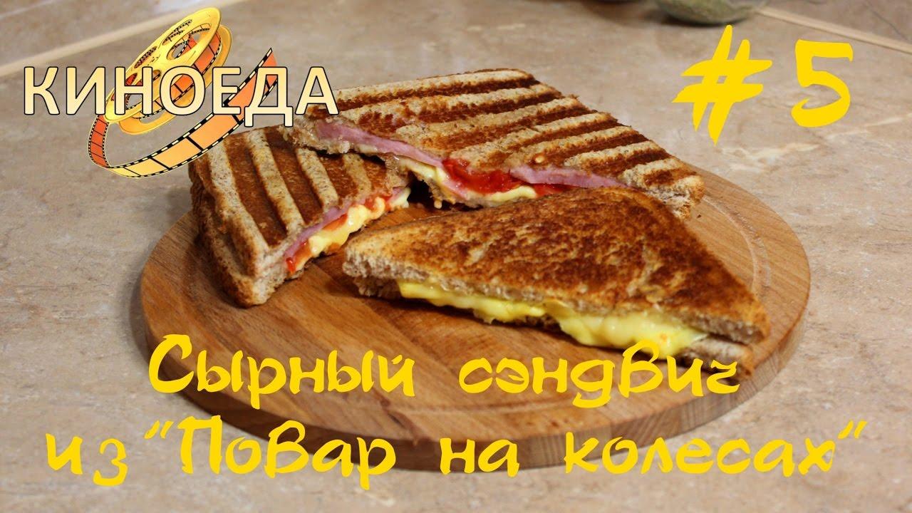 Домашний бездрожжевой хлеб рецепт