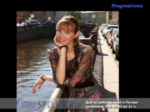: Russian dating. Russian women and men