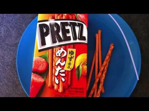pretz-yuzu-de-chez-glico---japon