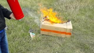 Тест огнетушителя ОП-2 порошковый.(Огнетушитель ОП-2 не затушил обычную картонную коробку., 2013-10-01T15:43:40.000Z)