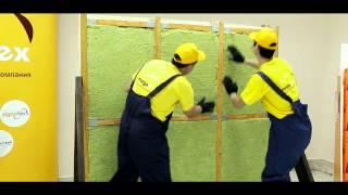 видео ветрозащита для стен каркасного дома