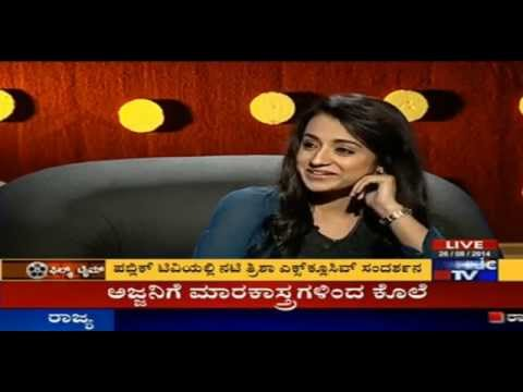 Trisha interview in Public TV - Part1