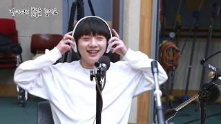 [FULL ENGSUB & INDOSUB] - KBS CoolFM Kim Yewon's Volume Up Radio with Woo Wonjae (우원재)