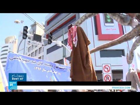 ما أسباب القلق الإيراني من التعديلات الدستورية في السعودية؟  - نشر قبل 1 ساعة