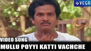 Video Mr.Pellam Movie : Mullu Poyyi Katti Vachche Video Song download MP3, 3GP, MP4, WEBM, AVI, FLV Juli 2017