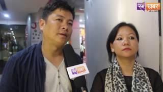 अभिनेता दयाहाङ राई र उनकी श्रीमती बेनुका राईसँग रमाईलो कुराकानी | रंगखबर जम्काभेट
