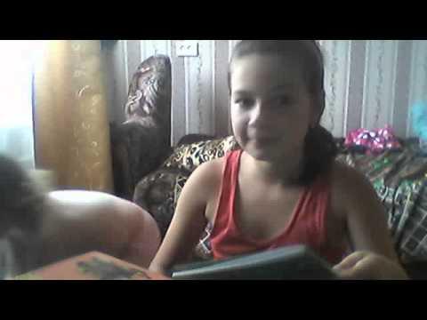 Видео с веб-камеры. Дата: 14 августа 2014 г., 19:16.