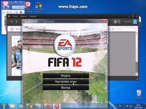 Не запускается FIFA 12 Origin .