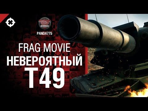 танк t49 фото