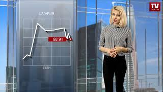 """InstaForex tv news: Нефть дешевеет из-за очередного """"кризиса Трампа"""".(07.09.2018)"""