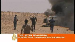 Gaddafi loyalists ambushed at Libya checkpoint