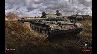 🔴[LIVE] World of Tanks (WoT)| Folge #11| Road to Caernarvon AX |GER|🔴[LIVE]