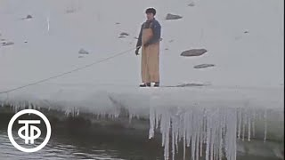 Заполярна рибалка. Час. Ефір 25.05.1979
